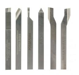 6-piece turning tool set. Made of high-quality cobalt HSS steel. Ground.